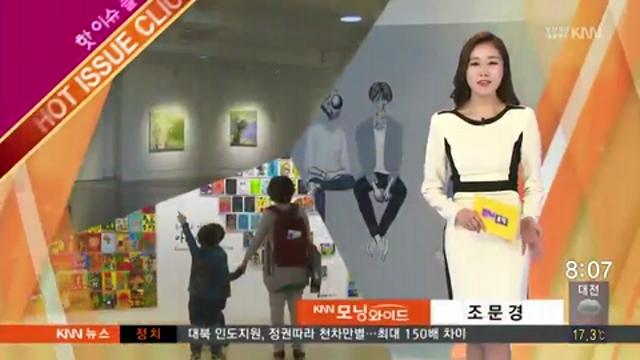 아트앤컬처 -뮤지컬 영웅 부산 공연